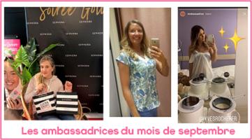 Le blog de gaelle: idées shopping, mode, déco, resto et loisirs pour toute la famille